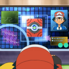 Pokédex inscribiendo a Ash en la <a href=
