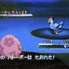 Nuevo Pokémon confirmado por el tour, llamado <a href=