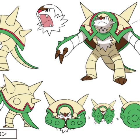 Bocetos de Chesnaught.