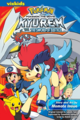 Manga Kyurem VS. The Sword of Justice