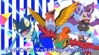 OPJ18 Pokémon de Ash (3)