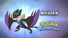 EP810 Cuál es este Pokémon