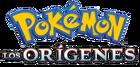 Pokémon Los Orígenes Logo