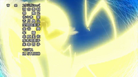 EP943 Flashback del EP931 Pikachu usando rayo