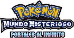 Pokémon MM 3DS Logo EN