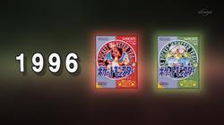 PO01 Charizard y Venusaur Portada de Pokémon Rojo y Verde