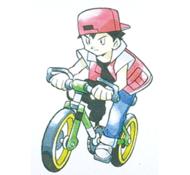 Bicicleta en la primera generación artwork