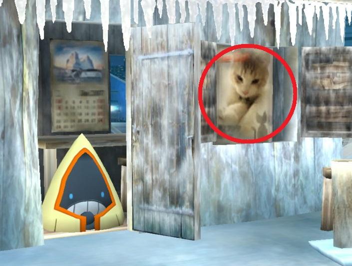 Gato de Sakurai