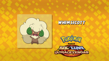 EP1039 Quién es ese Pokémon