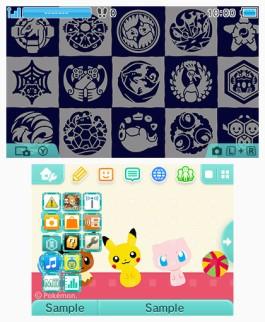 Tema 3DS escudos y muñecos Pokémon
