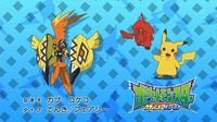 EP945 Cuál es este Pokémon (Japón)