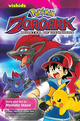 Manga Zoroark Master of Illusions