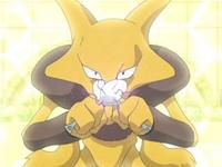 EP496 Alakazam usando bola sombra