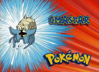 EP117 Pokémon