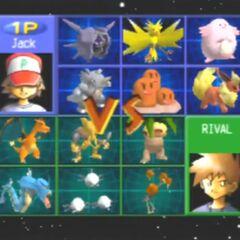 Contra el rival en la visualización de Pokémon.
