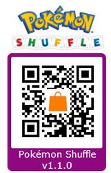 Actualización 1.1.0 Shuffle