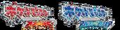 Logo Pokémon Rubí Omega y Pokémon Zafiro Alfa JP