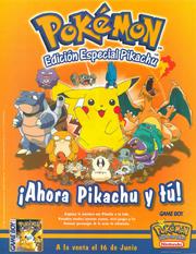 Promo española Pokémon amarillo