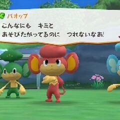 Los Pokémon de la quinta generación abundarán en este PokéPark.