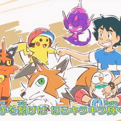 Ash con Torracat en su equipo (<a href=