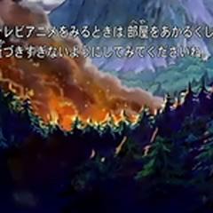 EP432 Bosque incendiado.png