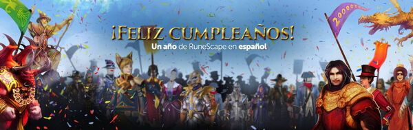 RuneScape en Español (aniversario 1) banner
