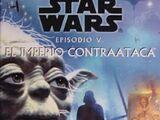 Star Wars Episodio V: El Imperio Contraataca (novela juvenil)