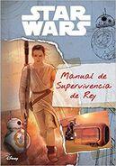Star Wars manual de supervivencia de rey
