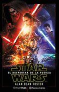 El Despertar de la Fuerza novela (España)