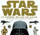 Star Wars: Diccionario Visual de Personajes y Equipos