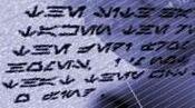 Auarabesh Escritura
