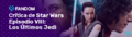 Star Wars VIII Blog Header.png