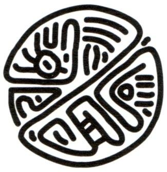 Archivo:Clan Askar (Bothan) .jpg