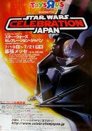 Celebration Japan advertising Toys-R-Us
