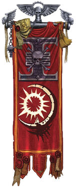 Estandarte Guardianes de la Muerte Cuenca Jericho