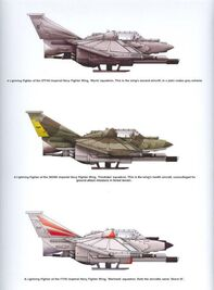 Vehiculos lightning variantes