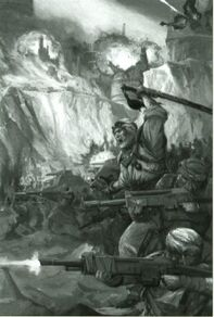 Guardia imperial 94