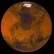 Planeta Marte wikihammer