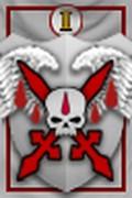 Espadas Sangrientas Estandarte