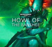 Audio Howl of the Banshee