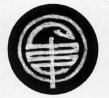 Eldar osculo simbolo aquelarre credo oscuro