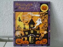 Puzzle Halloween 1