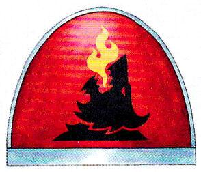 Sigmaroteca Aulladores de Fuego