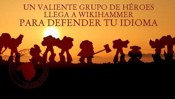 Cruzada Hispanicus Wikihammer