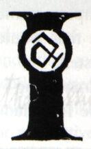 Administratum Símbolo