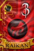 Garras Rojas