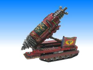 Miniatura squat vehiculo Hellbore