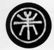 Eldar osculo simbolo aquelarre alterados