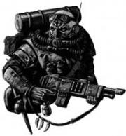 Guardia imperial perro quimico de savlar