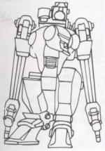 Crusader Inquisición Cybernetica